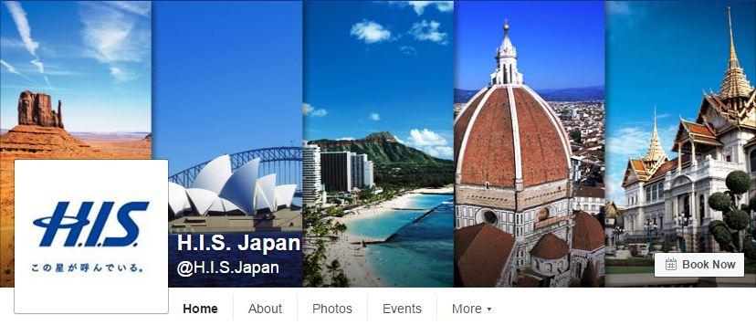 H.I.S. Japan Facebookページ(2016年6月月間データ)