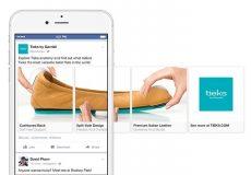 【事例効果つき】  徹底解剖!Facebookカルーセル広告のすべて