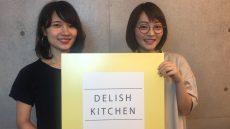 あえてバズは狙わない?!分散型料理動画メディアDELISH KITCHENがユーザーに提供する本当の価値