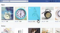 ECなら今すぐ使いたい! Facebookのショップ機能に注目すべき理由と使い方を徹底解説